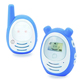 2.4GHz wireless digital lcd sleeping monitor audio baby monitor digital baby phone