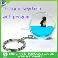 Personalized Logo Liquid Floater Keychain,Liquid Keyring with Floater ,Liquid Key Chain for Promotion