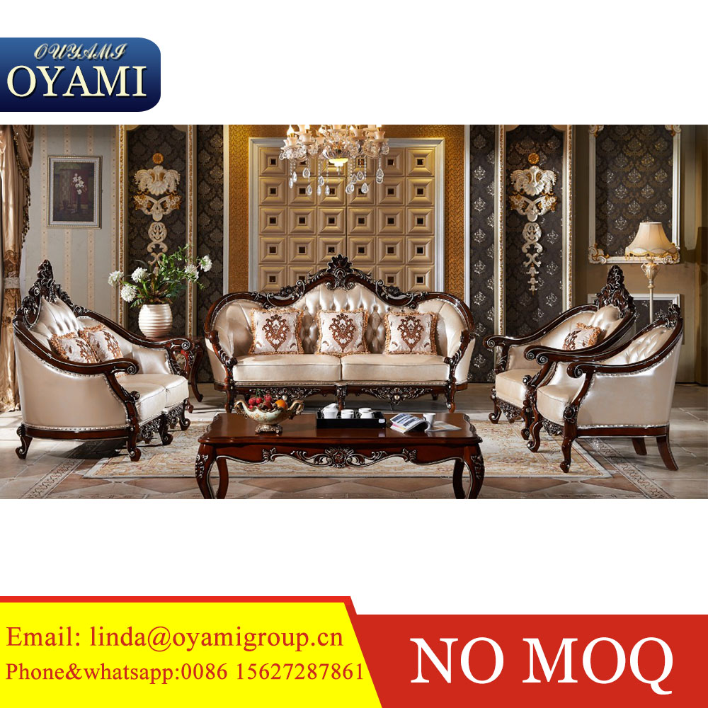 Antique Europain Style Clic Sofa Set