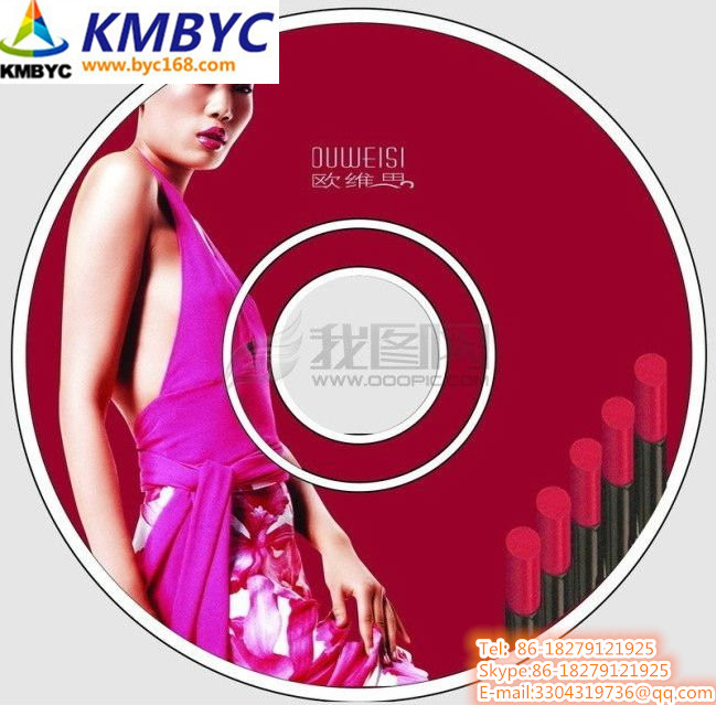 KMBYC new style Inkjet CD printer in this year