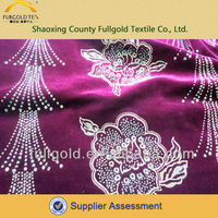 Fashion new design elegant knitted FDY polyester diamond quilted fabric