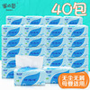 Hshda facial tissue brands white facial tissue on sale 2 ply & 3ply face tissue paper price