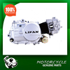 Good quality 4 stroke lifan electric start 50cc engine