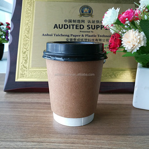 Professional Manufacture Cheap Double Coffee Wall Kraft Paper Cup 8oz 12oz