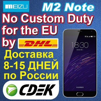 Original Genuine Smart Mobile Phone Meizu M2 Note 16GB /32GB