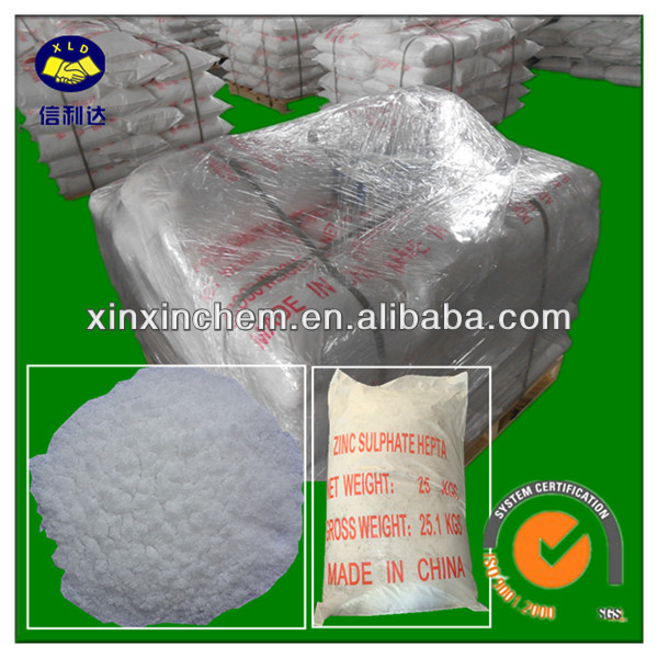 Factory Direct Price Zinc Sulphate Heptahydrate and Zinc Sulphate Monohydrate