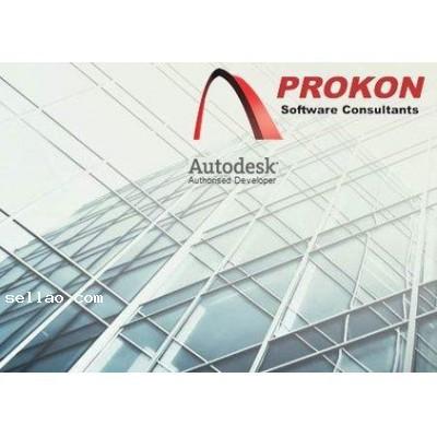 100% рабочий полнофункциональный программное обеспечение Autodesk Prokon структурного 2.6.0.7 английского языка