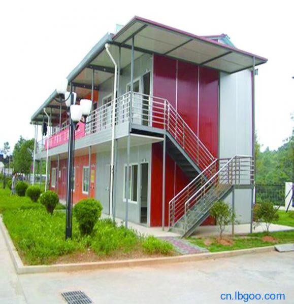 china supplier Hot sale low cost container house in Ghanaes