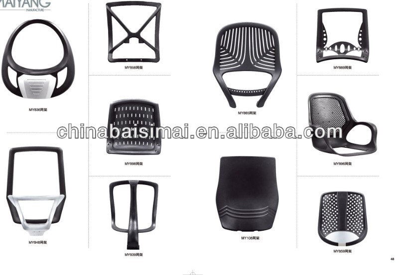 fice Chair Spare Parts Buy fice Chair Spare PartsSwivel Chair PartsExecutive Chair Parts Product on Alibaba