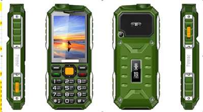 Feature Phone Big Battery Power Bank Hightlight Torch FM Radio Outer-Speaker 2 SIM Cheap Mobile phone LD10