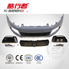 R Style PP Front Bumper For Polo 2010 - 2013