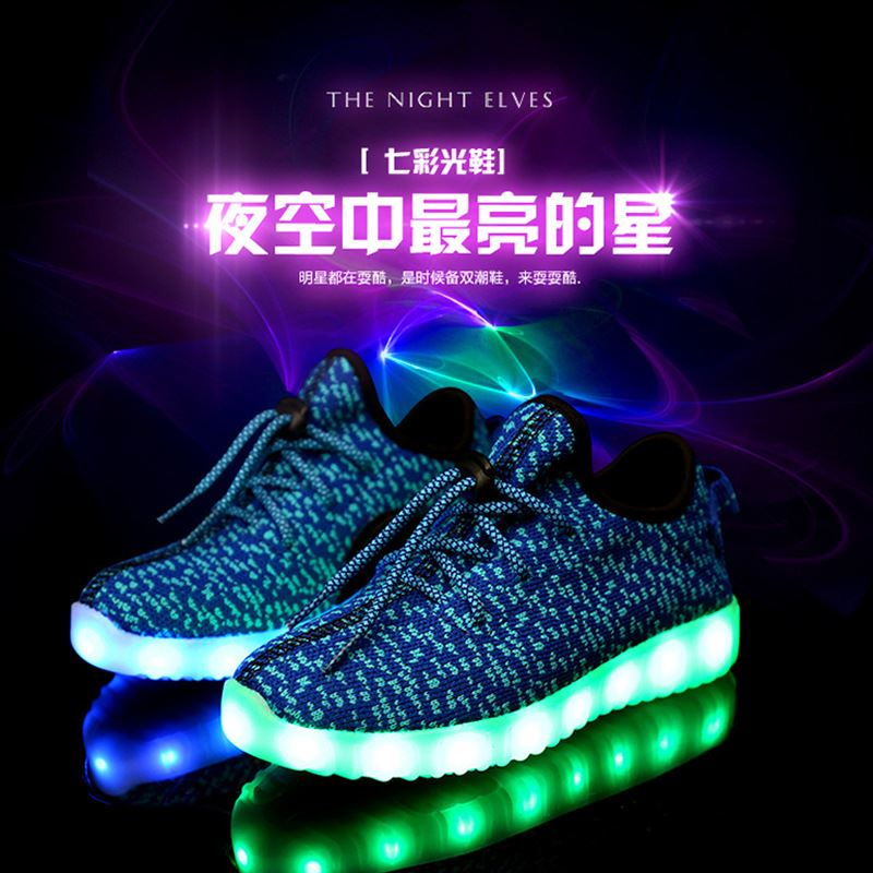 The new colorful LED charging light shoes fabric shoes fly breathable shoes wholesale