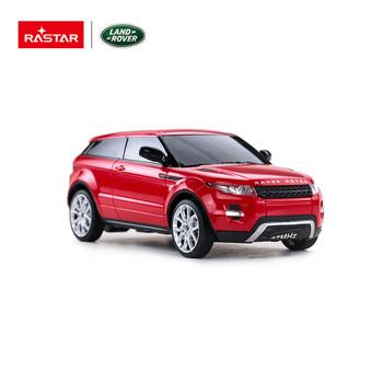 Rc Cars For Sale >> 1 24 Range Rover Rastar Rc Cars For Sale Cheap View Rastar Rc Car Rastar Product Details From Rastar Group On Alibaba Com