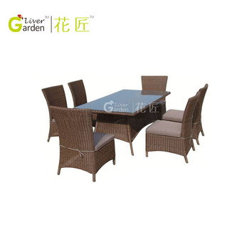 Room To Go Out Furniture Patio Garden Outdoor Wicker