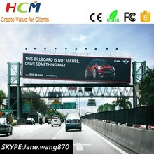 P10 P16 outdoor advertising billboard led commercial screen/electronic display