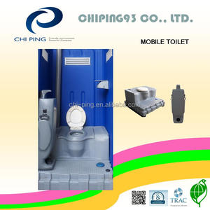 durable Pioneer outdoor seat toilet long-lasting portable toilet