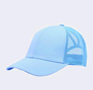 51b286a267c Light Blue Trucker Cap