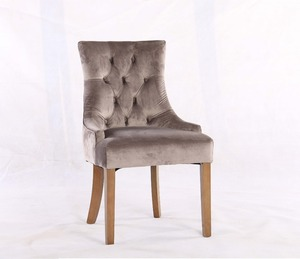Occasional Bedroom Lounge Chair Velvet or Fabric Tub Accent Chair Living Dining Chair