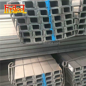 China supplier construction material ss400 G300 parallel flange channel steel