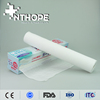 Surgical Supplies medical product sterilized cotton gauze equipment
