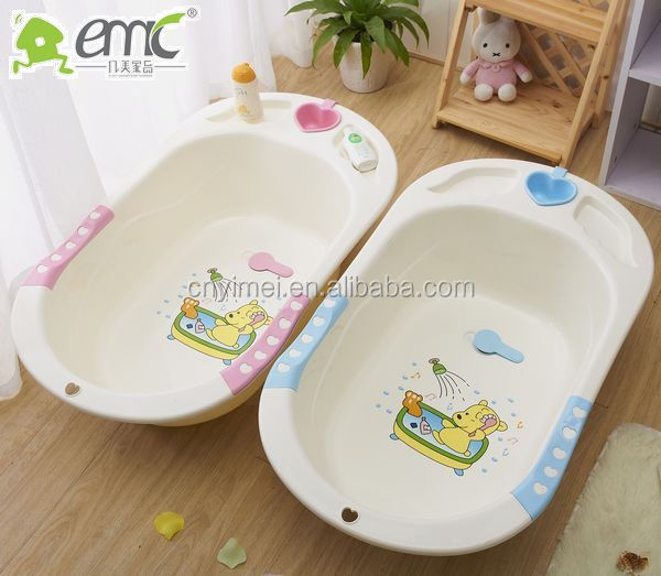 Emc Big Size Plastic Baby Bath Tub - Buy Plastic Baby Bath Tub ...