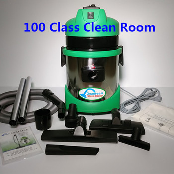 100 Class Cleanroom Wet And Dry Mini Table Industrial Vacuum Cleaner