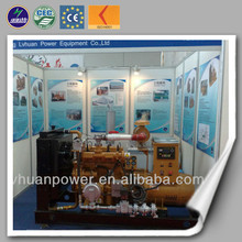 Household using factory price CE ISO high efficient natural gas generator 15kw lpg generator