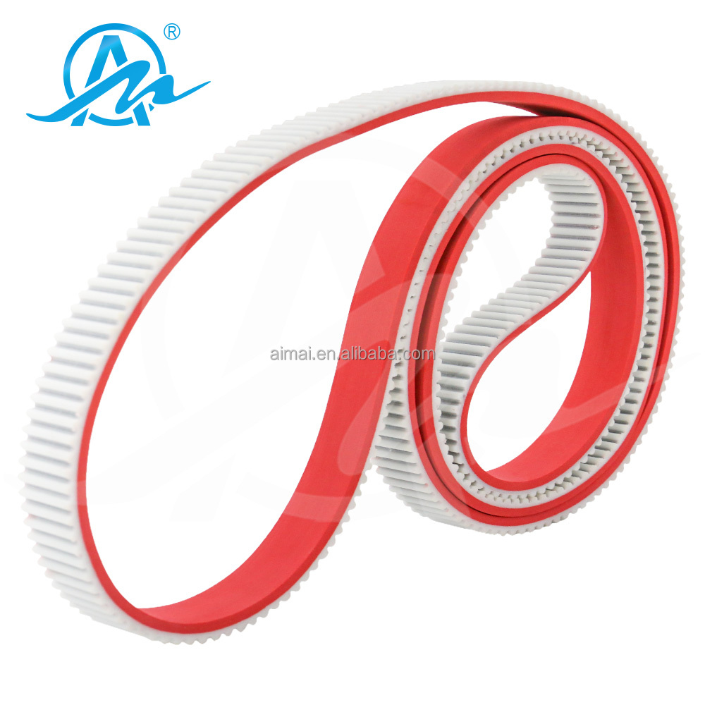 China Competitive Price Steel Cord timing Belt for Joint machine
