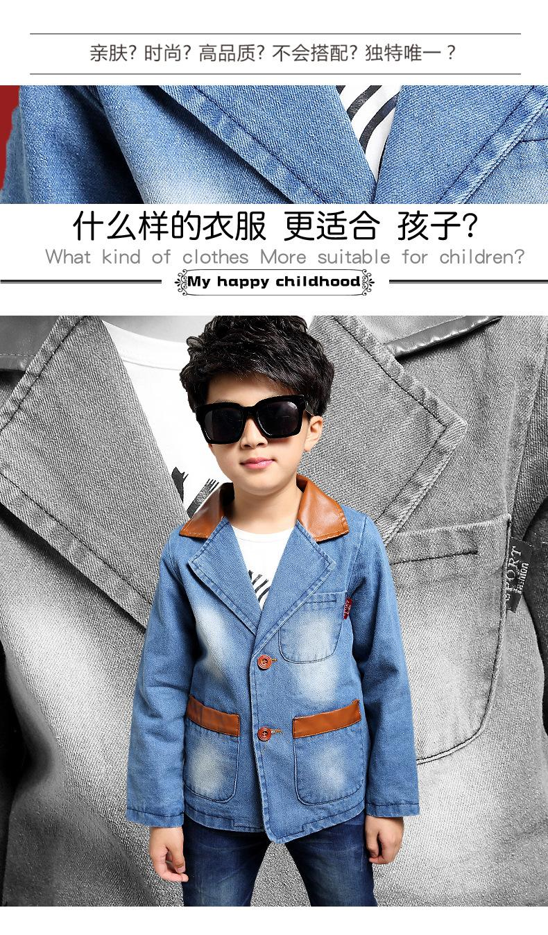 835750824e81 Detail Feedback Questions about boys blazer 2015 Spring And Autumn ...