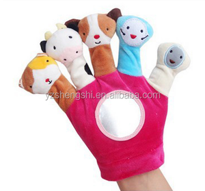 OEM Factory Fit Full Hands Plush Baby Animal Hand Finger Puppets/plush 5 finger puppet with mirror