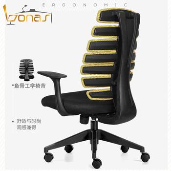 mid back adjustable spine support office desk chair buy spine
