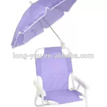 Aioiai Comfortable Personalized Kids Folding Beach Chair With Umbrella