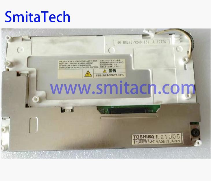 """LQ058T5DR03X LQ058T5DR02X Brand New Original 5.8/"""" LCD Display for Car GPS Navi"""