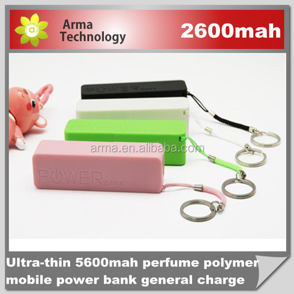 Portable phone Mobile Power Bank 2600mAh universal USB External Backup Battery for apple iPhone samsung and MP3