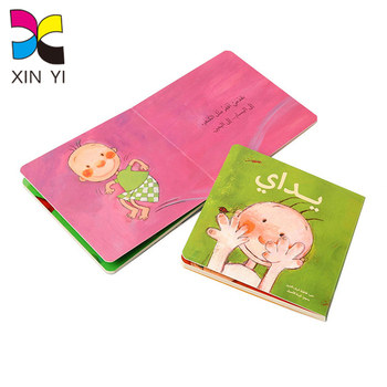 Professional Book Printer Good Quality Well Design Educational Children Story Book