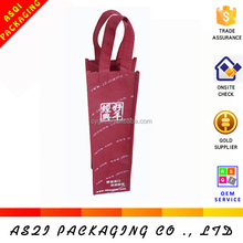custom made wholesale eco friendly non woven bag for wine packing