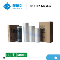 NPSORAKA brand compatible duplicator master for RZ A4 with good quality