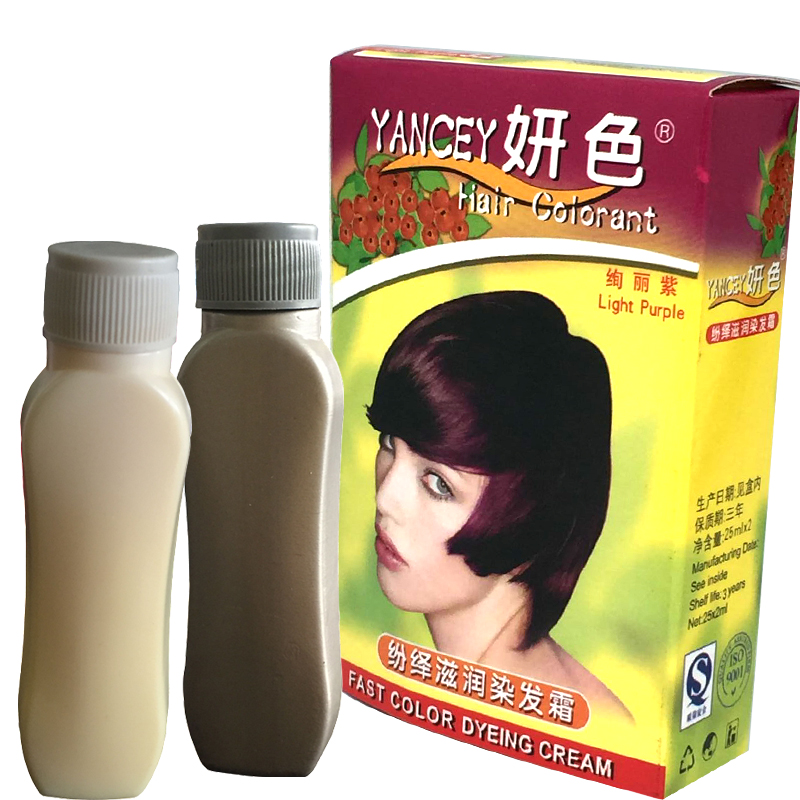 YANCEY ISO9001, light purple permanet hair dye cream
