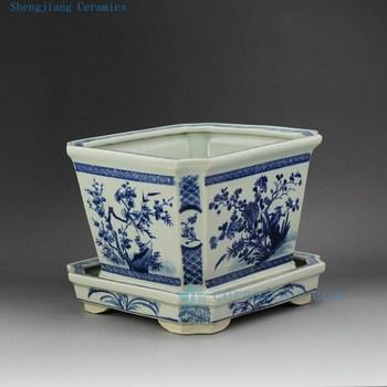 Chinese Blue And White Ceramic Planter