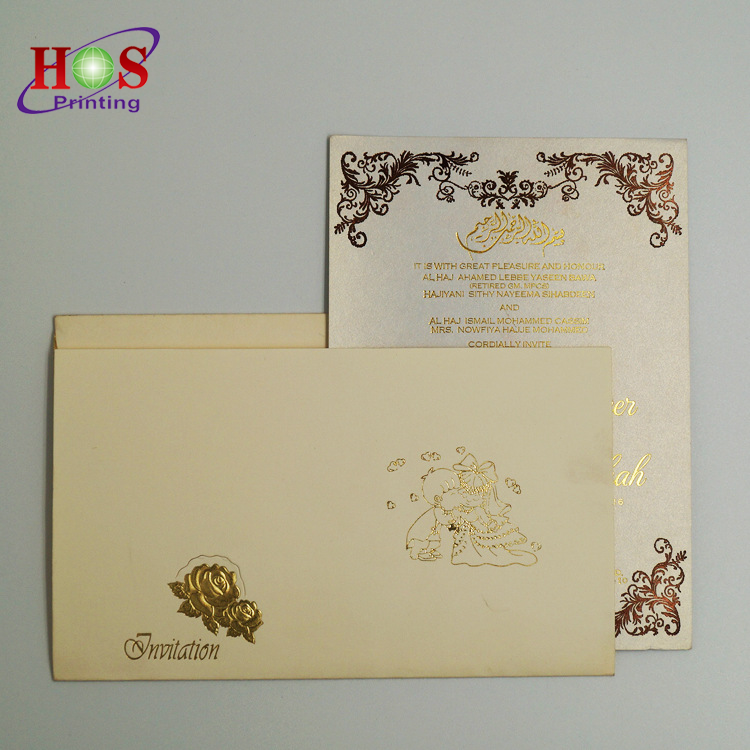 Unique Luxury Laser Cut Embossed Korean Butterfly  Lace MDF Gold Plated Letter Sleeves Sets Laser Cut Wedding Invitation Cards
