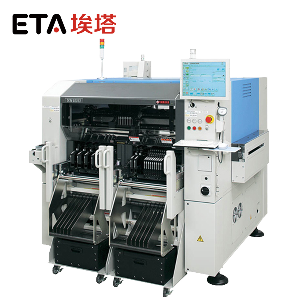 High Efficiency LED PCB Smt Chip Mounter YSM10