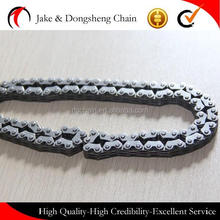 Engine Mechanism Chain/Timing Chain