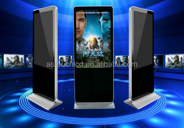 32inch touch 3g digital signage shipping mall advertising player