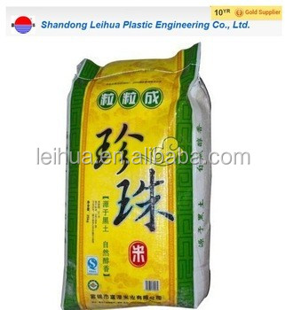 Food Industrial Use and Heat Seal Sealing & Handle laminated pp woven bags for <strong>rice</strong>