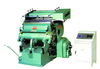 Hot press gold stamping machine/Manual operation Hot Foil Stamping Machine with Creasing and Die Cutting Function