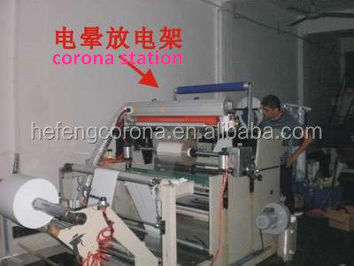 ShangHai corona treater for sale made in china