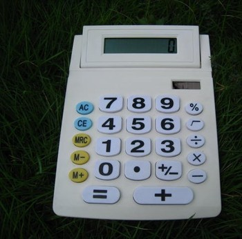 Big Display Button Old Man Dual Power Solar Calculator - Buy Electronic  Calculator Download,Calculator Online,Calculator Scale Product on  Alibaba com