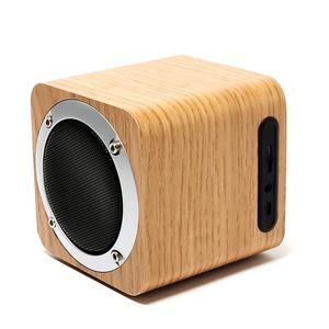 Portable Vintage Design Blue tooth Wireless Speaker