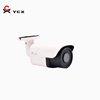 4k security cameras ip sony cmos IMX274 mini bullet HIKVISION TVT DAHUA 4K NVR SUPPORT