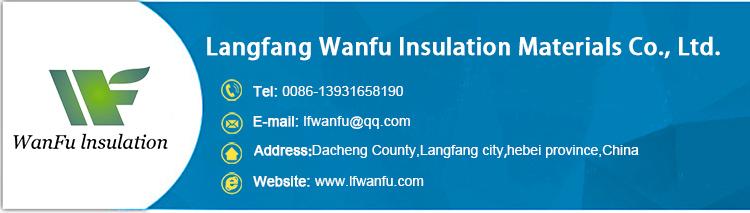Wanfu आपूर्ति polyurethane ठंड-सील आवरण तरल क्लोरीन भंडारण टैंक ठंड-रखने सामग्री